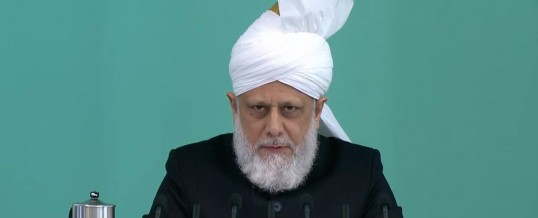 Friday Sermon 16-01-2015