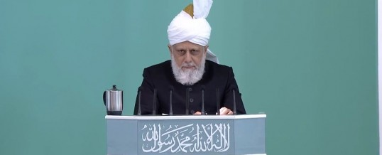 Friday Sermon 01-05-2015