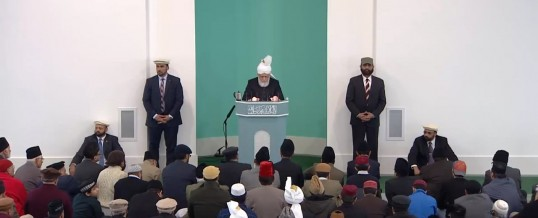 Friday Sermon 08-05-2015