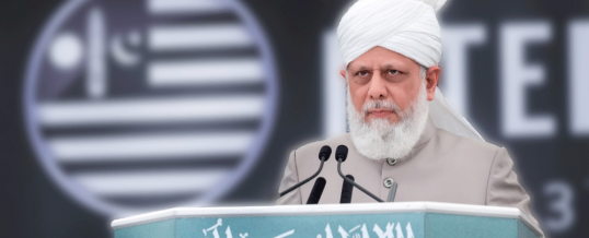 Inspirational speech by Huzur (atba) at National Ijtema UK 2015