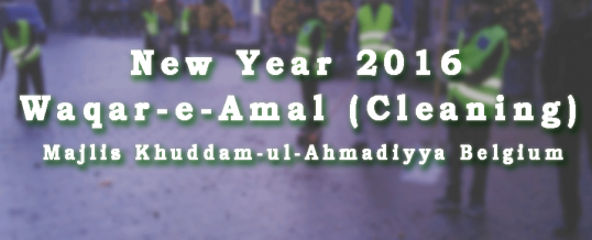 New Year Clean-up (Waqar-e-Amal) 2016