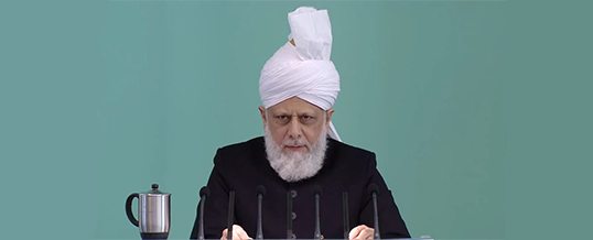 Friday Sermon 18 May 2018