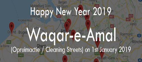 New Year Clean-up (Waqar-e-Amal) 2019